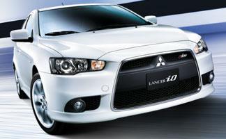 Mitsubishi Lancer io