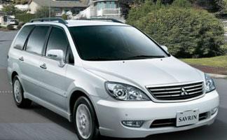 Mitsubishi-Savrin